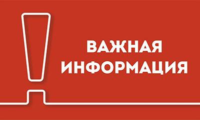 Информация о ситуации с коронавирусной инфекцией в Республике Крым на 01.04.2020