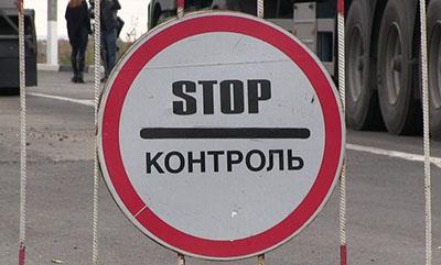 Карантин по коронавирусу вводится в Крыму с 2 апреля